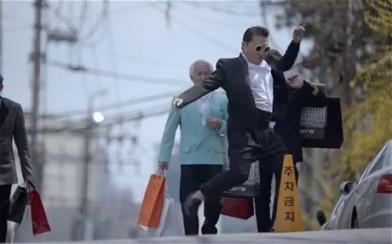 Psy_Gentleman_kick